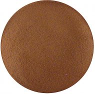 Onyx Acrylic Coloured Powder - Black Coffee 5 gm